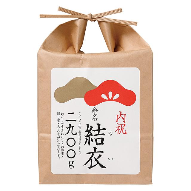 菊太屋米穀店 お米で赤ちゃん