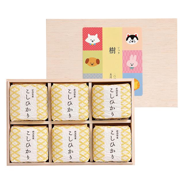 菊太屋米穀店 名入れキューブ米6個入(木箱入)