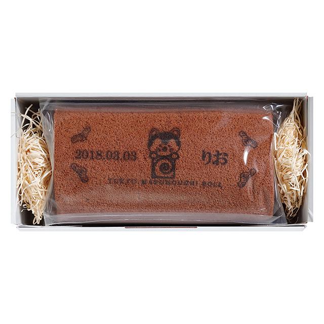 東京丸の内ロール 名入れロール チョコ