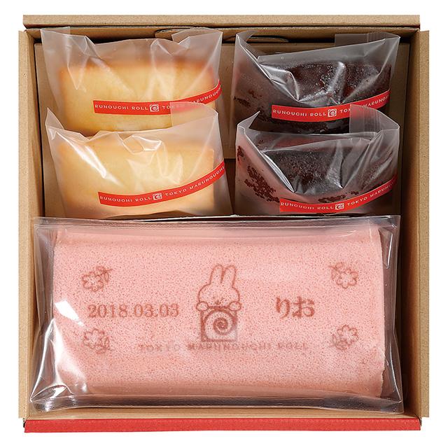 東京丸の内ロール 名入れロール&焼菓子セット ストロベリー