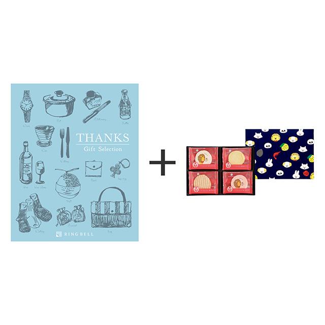 志ま秀 志ま秀 オリジナル海老菓子12袋入+カタログ式ギフト サンクス ペールブルー