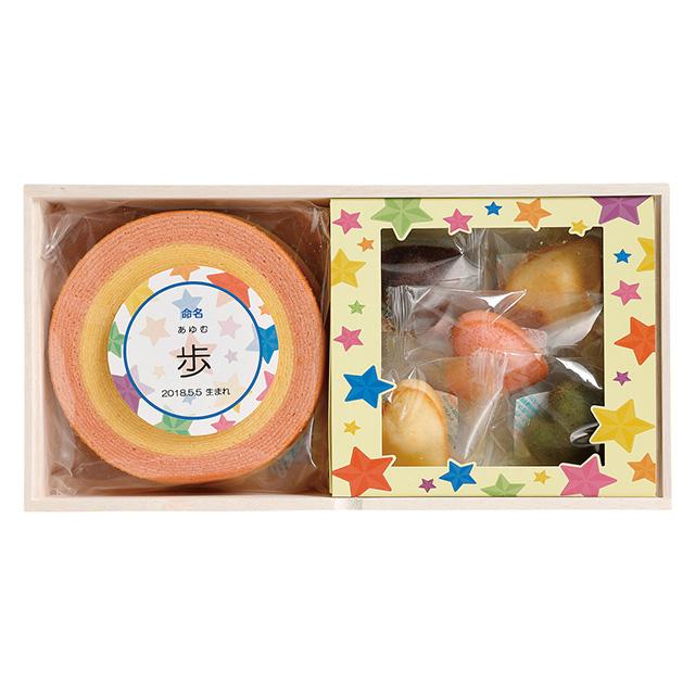 名入れバームクーヘン&ハートケーキ5個(桐箱入り) メイン画像