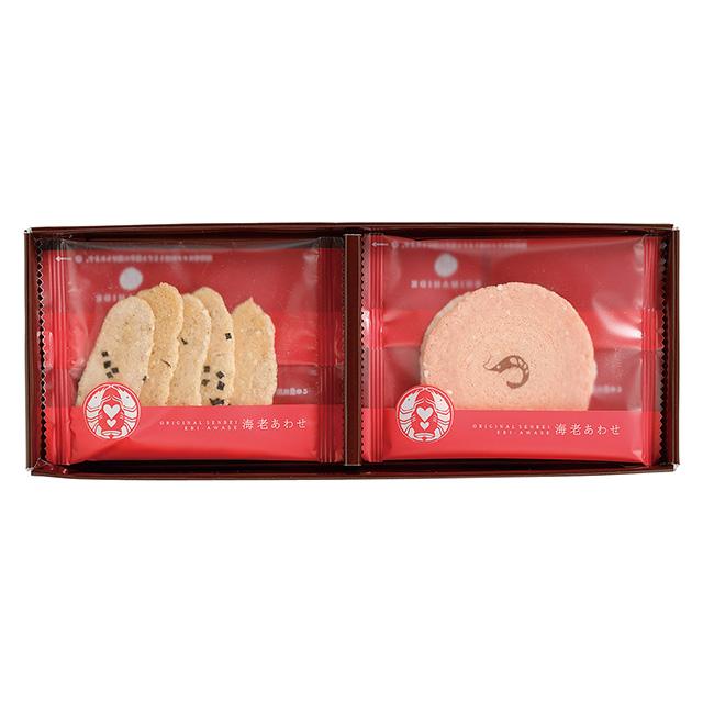 海老菓子8袋入 メイン画像