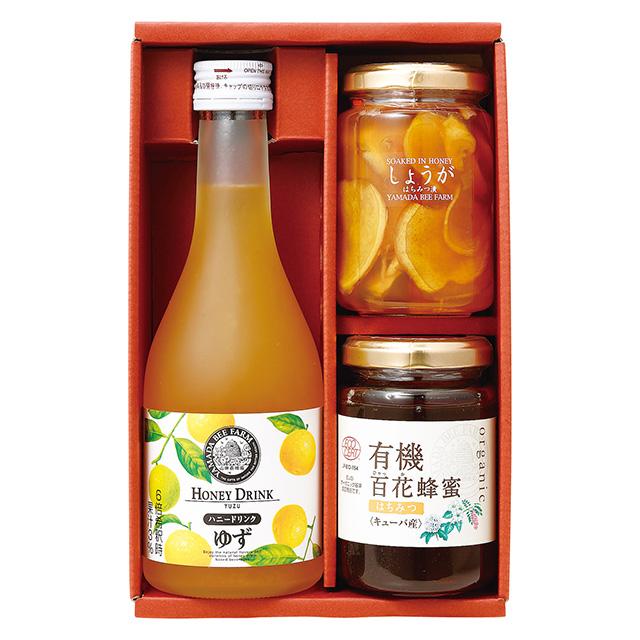 山田養蜂場 蜂蜜・生姜漬・ドリンクセット
