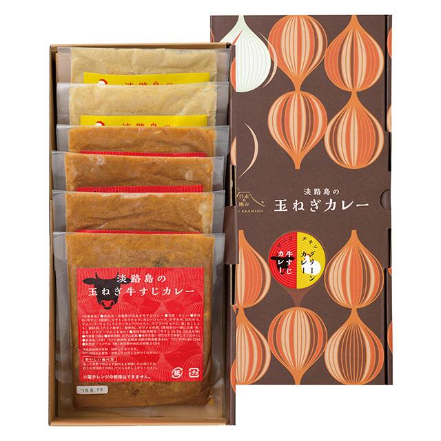 日本の極み 淡路島の玉ねぎ牛すじカレー&グリーンカレー