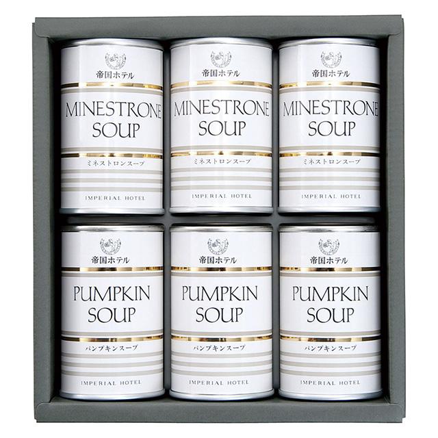 帝国ホテル スープ缶詰6個詰合せ