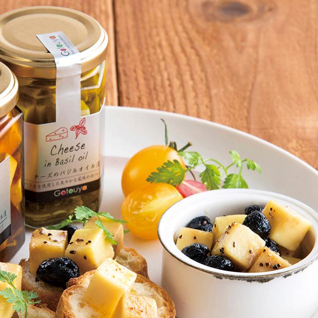 チーズのオリーブオイル漬 2本セット