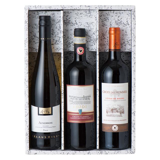フランス・イタリア・ドイツワイン3本セット