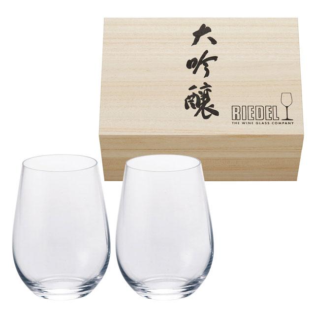 RIEDEL ペア大吟醸グラス(木箱入)