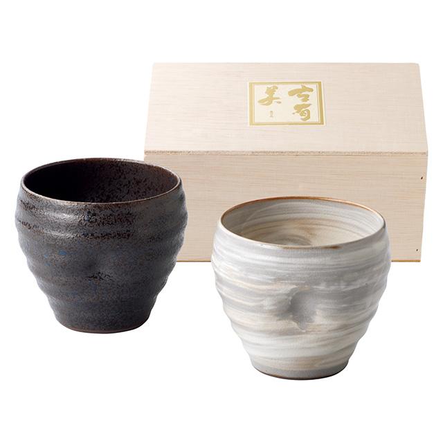 有田焼 ペアえくぼロックカップ(木箱入)