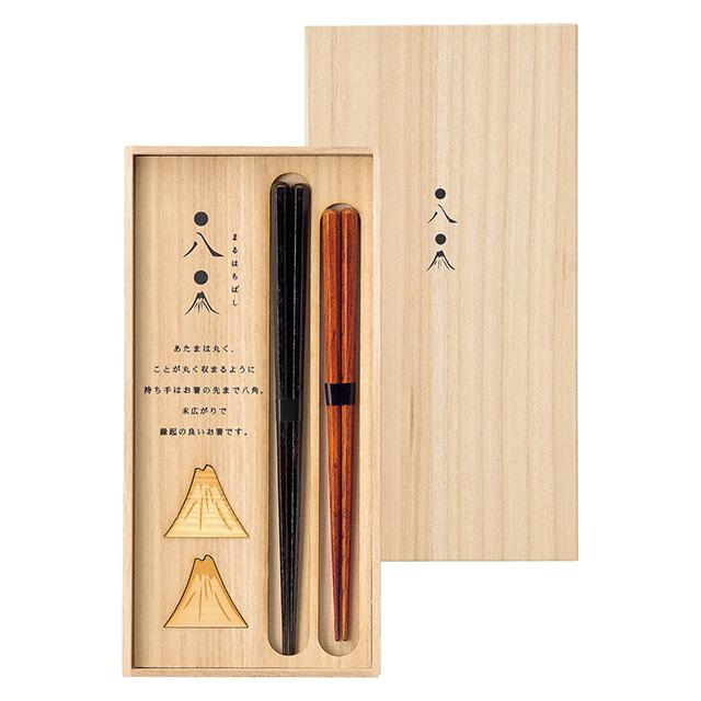 兵左衛門 末広がり 丸八組箸(木箱入)