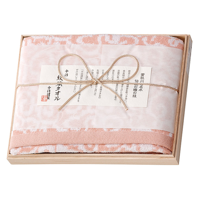今治謹製 紋織タオル バスタオル ピンク