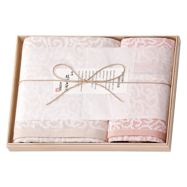 今治謹製 紋織タオル タオル3枚セット