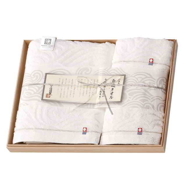 今治謹製 白織タオル タオル3枚セット