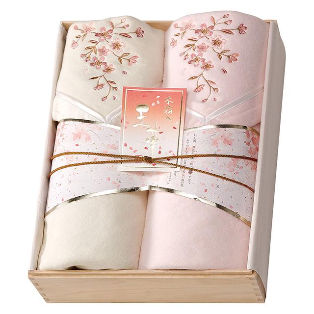 王華 木箱入り さくら刺繍シルク混綿毛布(毛羽部分)2枚セット