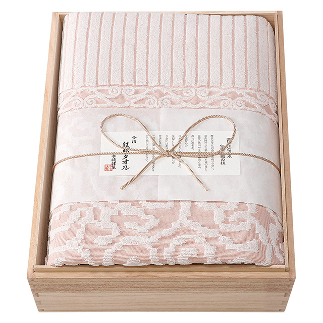 今治謹製 紋織タオル 紋織タオルケット ピンク