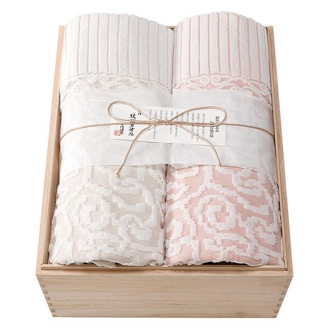 今治謹製 紋織タオル 紋織タオルケット2枚セット