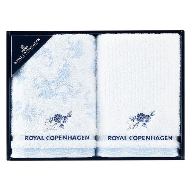 ROYAL COPENHAGEN フェイスタオル2枚セット