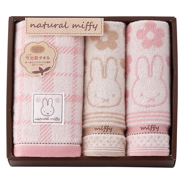 miffy タオル3枚セット