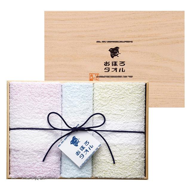 おぼろタオル おぼろタオル3枚セット(木箱入)