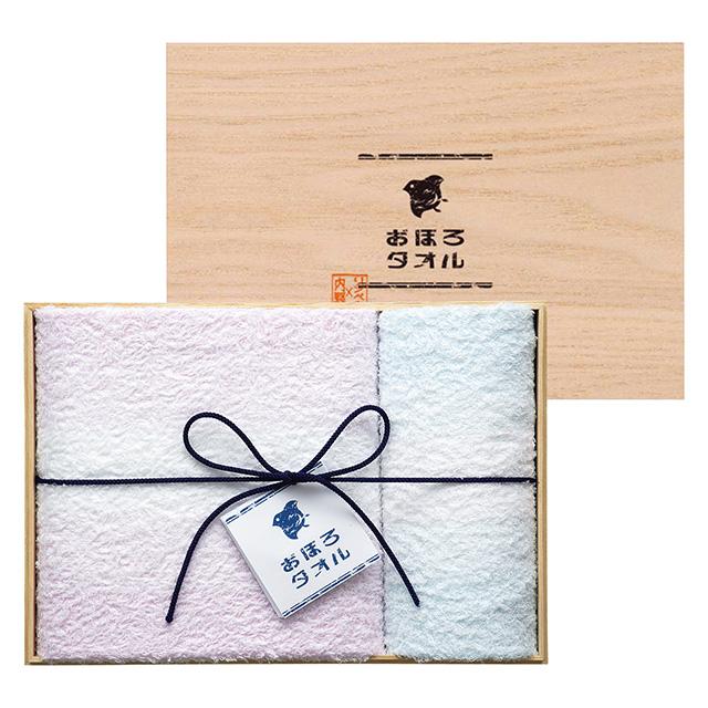 おぼろタオル おぼろタオル2枚セット(木箱入)