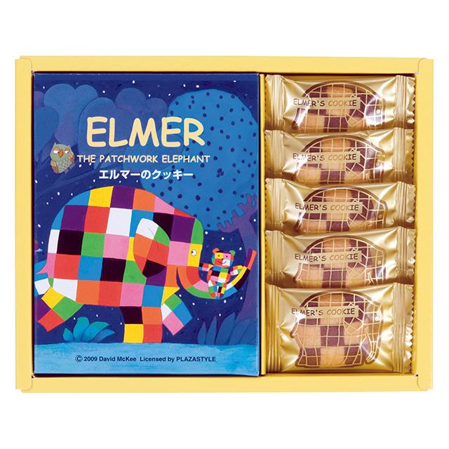 エルマー エルマークッキー