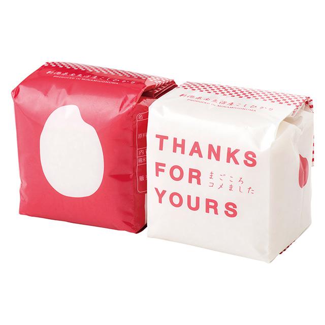 越後ファーム キューブ米「Thanks」セット
