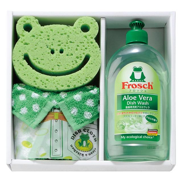 Frosch キッチン洗剤ギフト