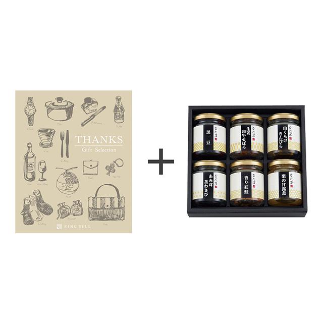 なだ万 料亭の味づくし+カタログ式ギフト サンクス シルクブロンズ メイン画像