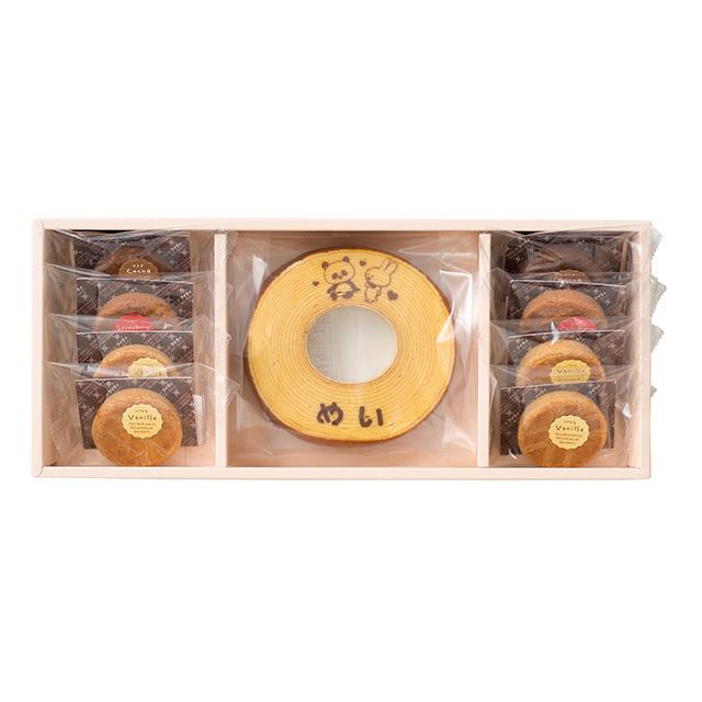 名入れバウムクーヘン&焼菓子セット メイン画像