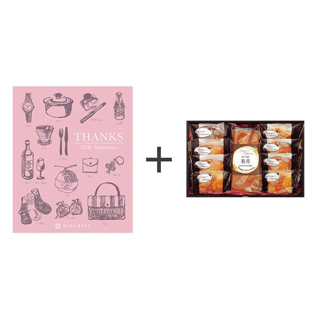 ガトー・デリシュー 焼菓子9個詰合せ+カタログ式ギフト サンクス ホイップピンク メイン画像