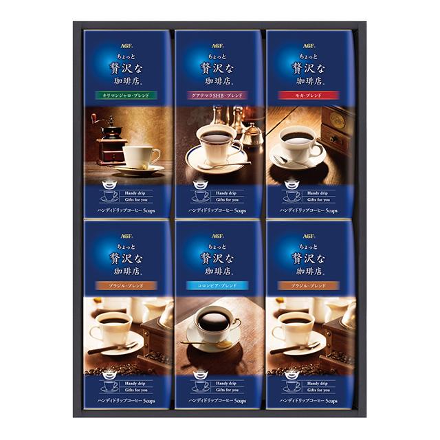 AGF ちょっと贅沢な珈琲店 ドリップコーヒーギフト6箱