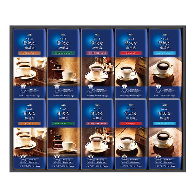 AGF ちょっと贅沢な珈琲店 ドリップコーヒーギフト10箱