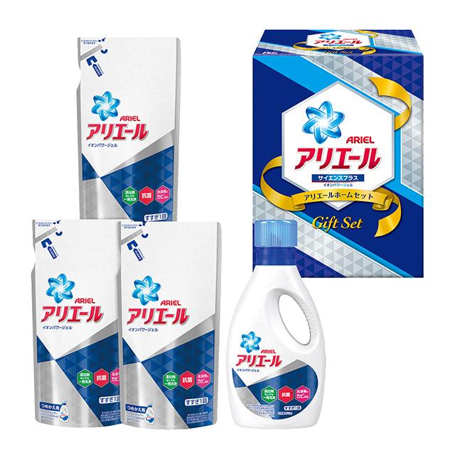 P&G アリエールホームセット【2018年秋冬号掲載】