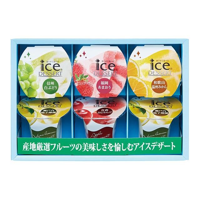 ひととえ 凍らせて食べるアイスデザート