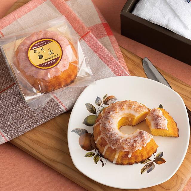 ミニプリンケーキ&苺プリンケーキ メイン画像