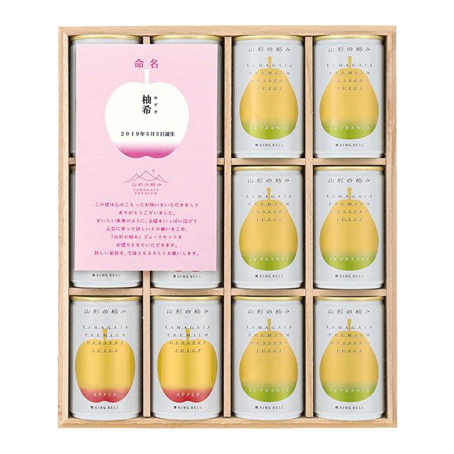 名入れデザートジュース12本入 ピンク メイン画像