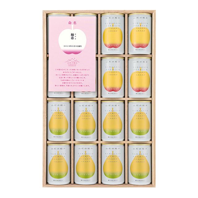 名入れデザートジュース16本入 ピンク メイン画像