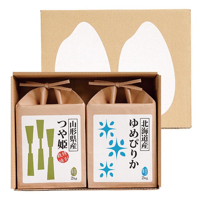 寿々の蔵-SUZUNOKURA- お米2種食べ比べセット