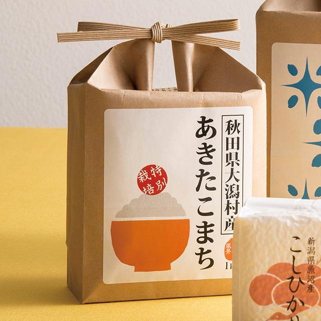 お米5種食べ比べセット メイン画像