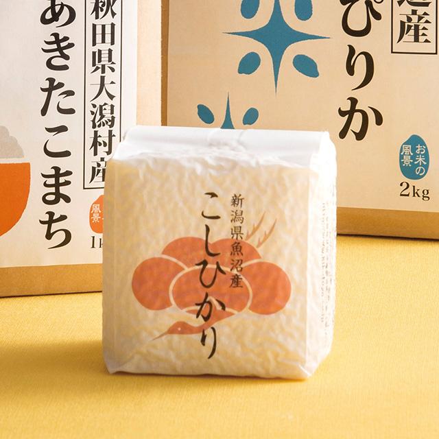 寿々の蔵-SUZUNOKURA- 新潟県魚沼産こしひかり詰合せ(風呂敷包み)