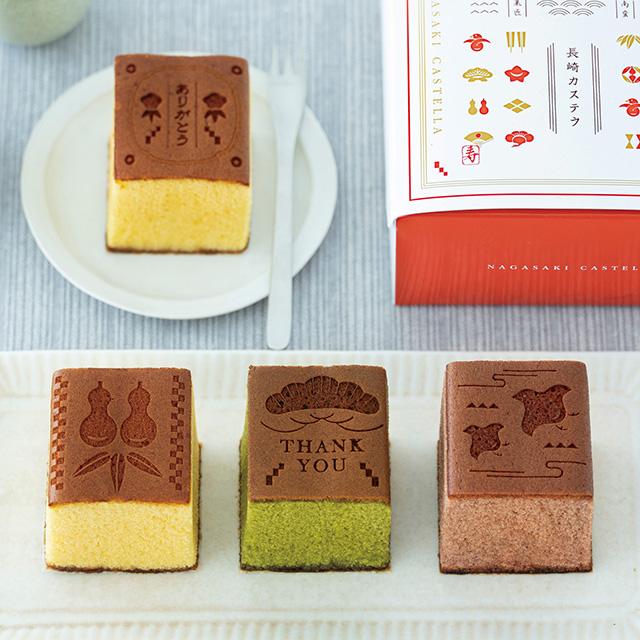 キューブ型カステラ(印字)4個入 メイン画像
