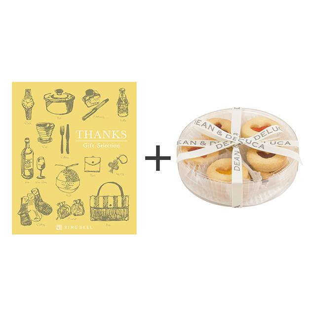ディーン&デルーカ ハートのジャムサンドクッキーアソート+カタログ式ギフト サンクス ミモザイエロー メイン画像