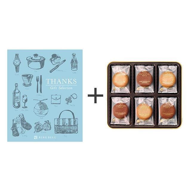 ゴディバ クッキーアソートメント18枚入+カタログ式ギフト サンクス ペールブルー メイン画像