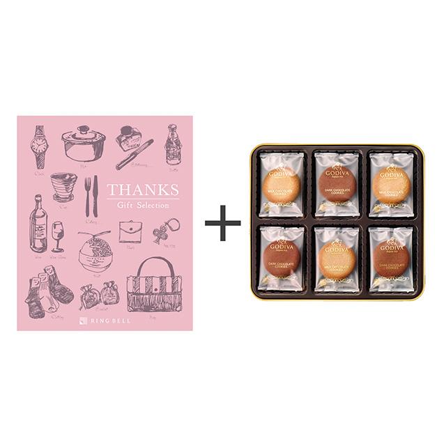 ゴディバ クッキーアソートメント18枚入+カタログ式ギフト サンクス ホイップピンク メイン画像