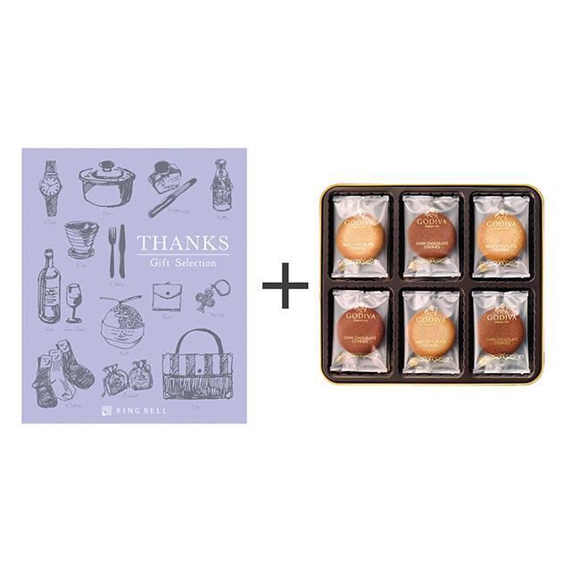 ゴディバ クッキーアソートメント18枚入+カタログ式ギフト サンクス ミルクパープル メイン画像