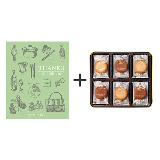 ゴディバ クッキーアソートメント18枚入+カタログ式ギフト サンクス オリーブグリーン メイン画像