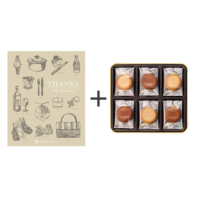 ゴディバ クッキーアソートメント18枚入+カタログ式ギフト サンクス シルクブロンズ メイン画像