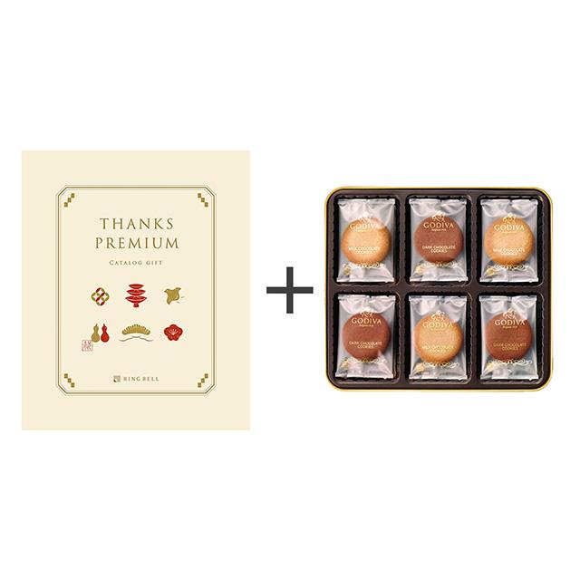 ゴディバ クッキーアソートメント18枚入+カタログ式ギフト サンクスプレミアム 鳥の子・とりのこ メイン画像