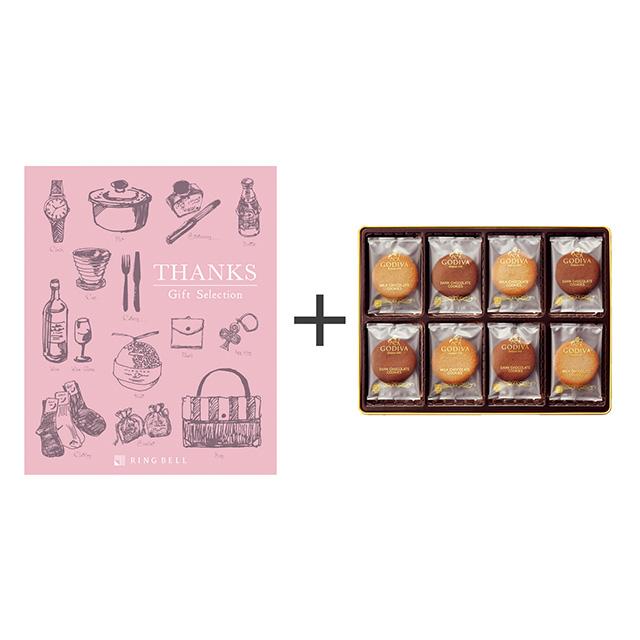 ゴディバ クッキーアソートメント32枚入+カタログ式ギフト サンクス ホイップピンク メイン画像